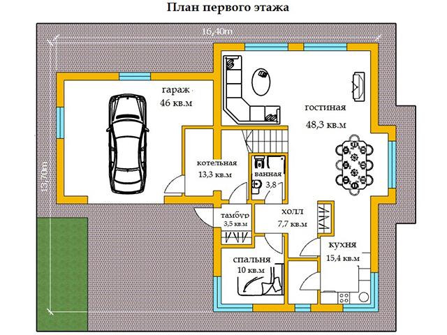 """""""Функциональный"""""""