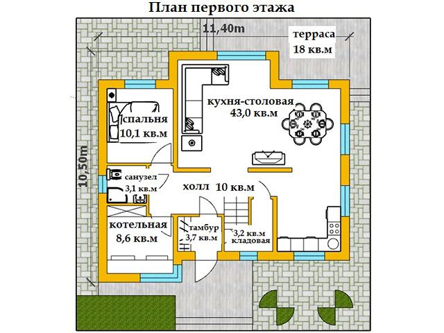 """Семейный"""